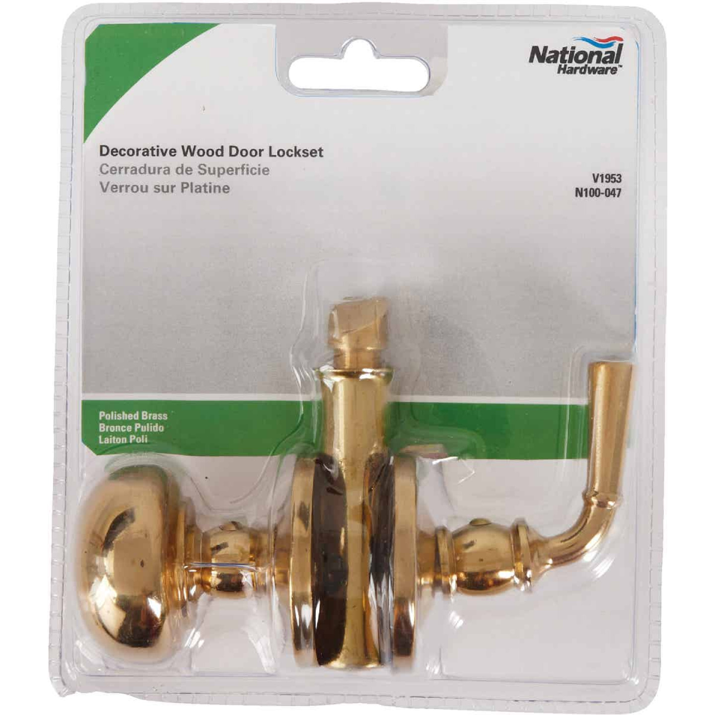 National Polished Brass Storm Door Knob Latch Image 2